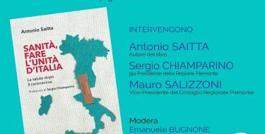 """PD Rivoli. Presentazione del libro """"Sanità, fare l'unità d'Italia"""" (23/11 ore 21,00 live su fb)"""