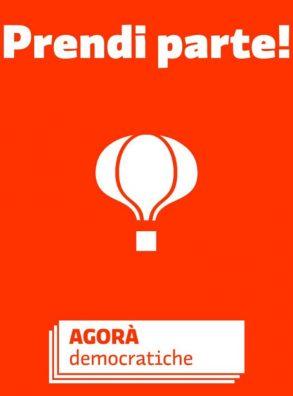 Le città del futuro, palestre di diritti – Agorà Democratiche – 30 agosto a Torino