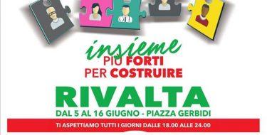 FESTA DE L'UNITA' DI RIVALTA (5-16 GIUGNO 2019)