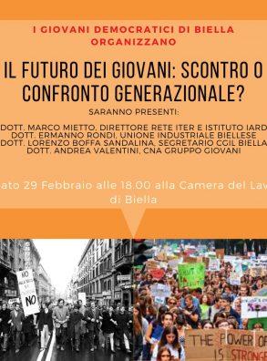 """ANNULLATO – 29/02 PD BIELLA. """"Il Futuro dei Giovani: Scontro o Confronto Generazionale?"""""""