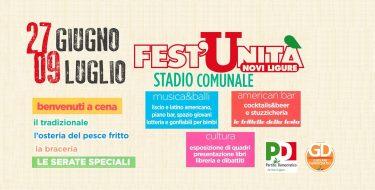 FESTA DE L'UNITA' DI NOVI LIGURE (27 GIUGNO – 9 LUGLIO 2019)
