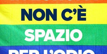 La strategia UE a tutela delle persone LGBTQI+